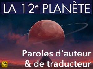 La 12e planète chez Macro Editions !
