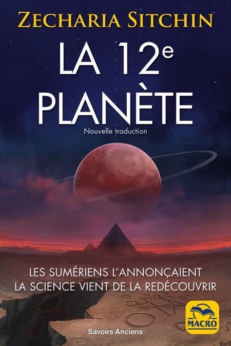 La 12e planète - Ebook